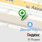 Местоположение компании Дизайн Сервис