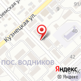 Наркологический кабинет Ворошиловского района