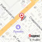 Водоканал Ворошиловского района