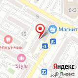 Магазин косметики на Туркменской