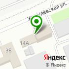 Местоположение компании РоКс