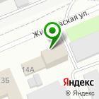 Местоположение компании RosGlobus