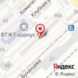 Народный музей волгоградских железнодорожников