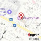 ООО ВолгаТранс