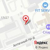 Рефком-Волгоград