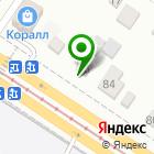 Местоположение компании Импульсстройресурс