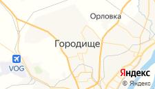 Гостиницы города Городище на карте