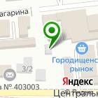 Местоположение компании Малина