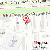 ЗАГС Дзержинского района