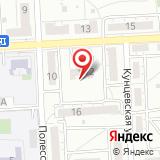 ООО Унтекомс-Сервис