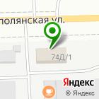 Местоположение компании Поставщик здоровья