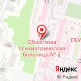 Волгоградская областная клиническая психиатрическая больница №2