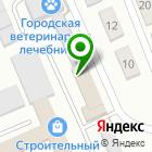 Местоположение компании Строительный магазин