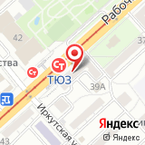 Витражная мастерская Плющенко К.Ю. и Пышта Е.М.