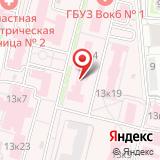 Центр гигиены и эпидемиологии в Волгоградской области