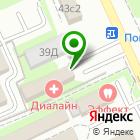 Местоположение компании Диалайн