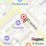 ООО Ремонтно-эксплуатационное управление