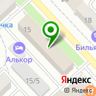 Местоположение компании Волга и Дон