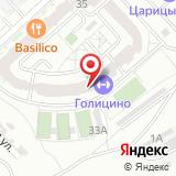 ООО Экспертно-аналитический центр