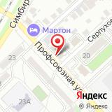 Центр лабораторного анализа и технических измерений по Волгоградской области