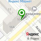 Местоположение компании Пенсионный, КПК