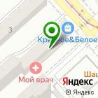 Местоположение компании МДЦ