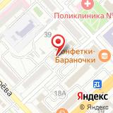 Библиотека №3 им. И.С. Тургенева