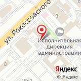 Волгоградская лаборатория судебной экспертизы Министерства юстиции РФ