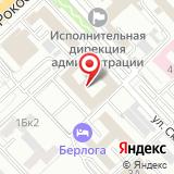 ООО ЛУКОЙЛ-Волгоградэнерго