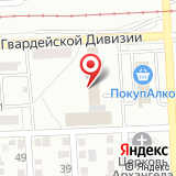 ООО СВТ-Волгоград