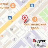 Волгоградский музыкально-драматический казачий театр