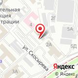 Управление ГИБДД ГУ МВД России по Волгоградской области