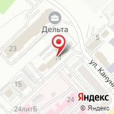 Отдел службы судебных приставов по Ворошиловскому району г. Волгограда