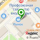 Местоположение компании Рынок оптово-розничной торговли, МУП