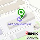 Местоположение компании ВКБ-Кредит
