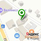 Местоположение компании РУС-КРОФ