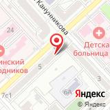 Центр социальной защиты населения по Ворошиловскому району