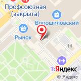 Парфюм-Волгоград