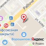 Альтернатива-Волга
