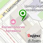 Местоположение компании Вывески.рф
