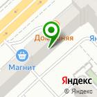 Местоположение компании Кит-реклама