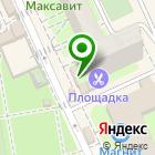 Местоположение компании Цветкоff