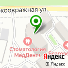 Местоположение компании Арт-Хобби Волгоград