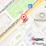 Военная прокуратура Волгоградского гарнизона