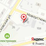 Шиномонтажная мастерская на Московской, 2Б