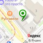 Местоположение компании Сталинградская трибуна