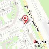 Ипром-Арт