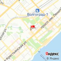 AГАТ-travel, Туристическое Агентство