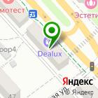 Местоположение компании К-Систем
