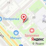 ООО Копия-Юг